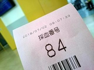 DSC_7494.jpg
